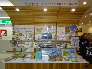 hana AIRPORT SHOP&CAFE EAST LOOP